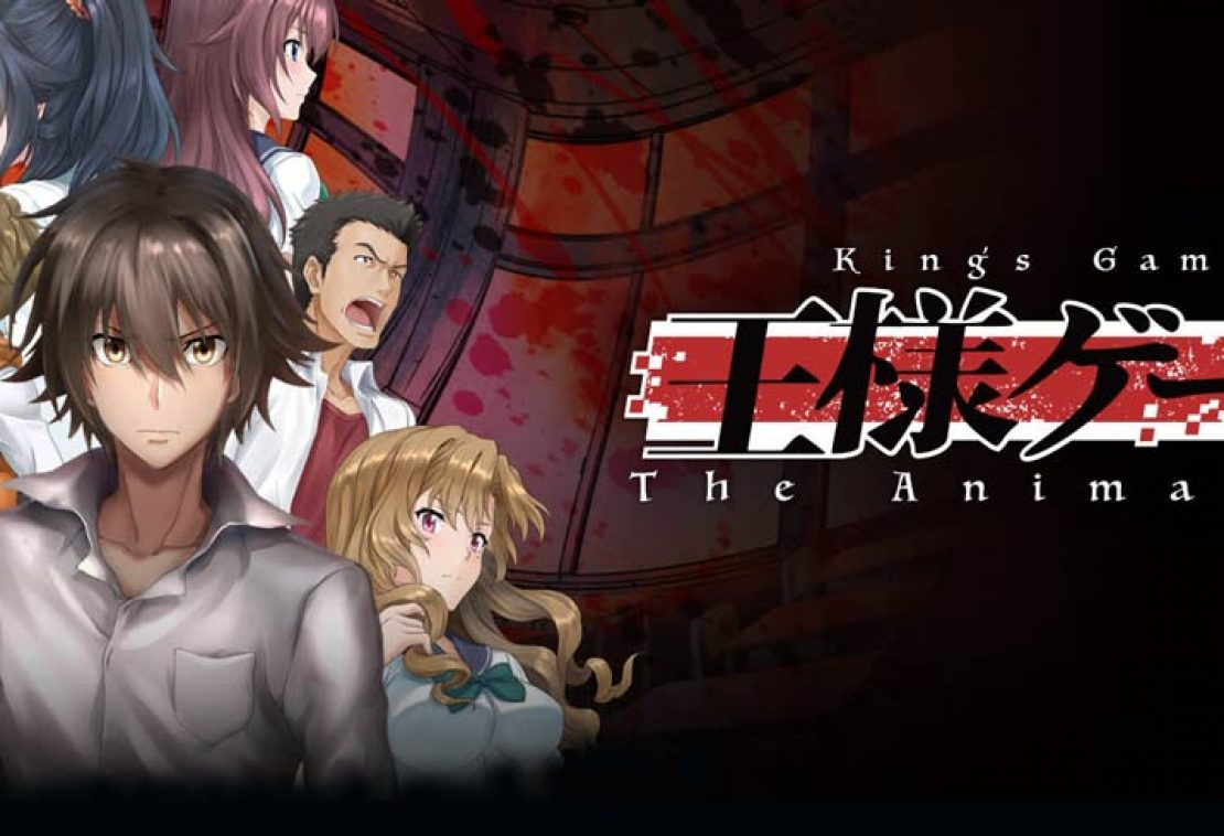Ousama game the Animation  Komédia alebo horor   f4e8e43f0aa